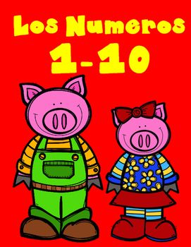 These worksheets are great for your Pre-K and Kindergarten students.  They are fun, engaging, and educational.  Put them in your math centers, use them in small group, use them in your bilingual centers, use them with your bilingual partners, learning partners, or send them as homework.Numbers 1-10 in Spanish