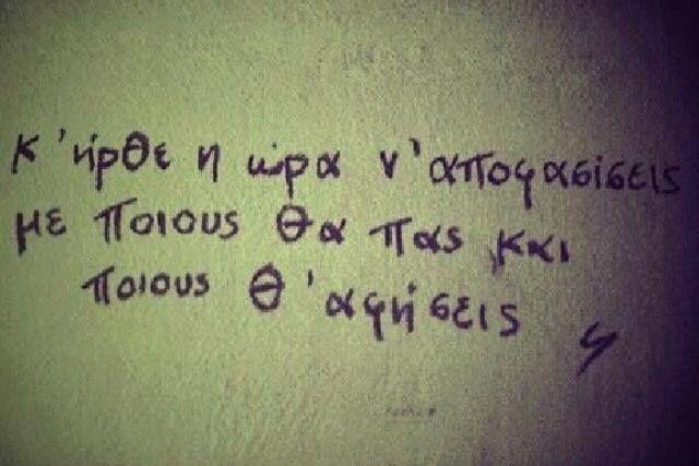 https://www.youtube.com/watch?v=OJyh_dHQz8w Οι παλιοι μας φίλοι - Σαββοπουλος Μη, μην το πεις οι παλιοί μας φίλοι μην το πεις για πάντα φύγαν. Μη, το μαθα πια τα παλιά βιβλία, τα παλιά τραγούδια για πάντα φύγαν.....