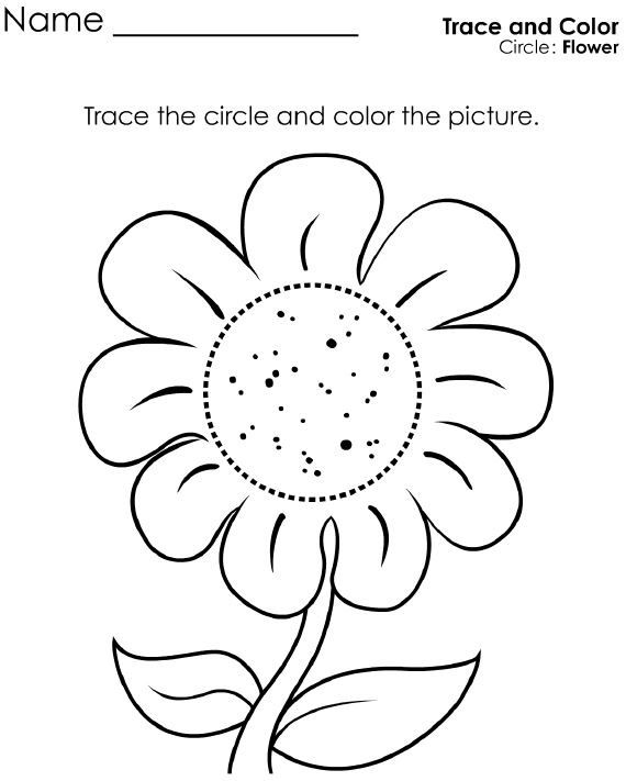 Circles Tracing And Coloring Circle Early Childhood Education Resources Abc Mouse