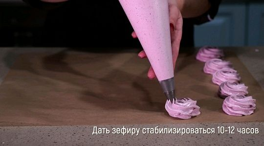 Видео: рецепт зефира от Майи Климиной
