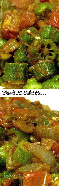 Bhindi Ki Sabzi Recipe In Hindi-एक बार खायेंगे तो खाते रह जायेंगे ये भिंडी की स्वादिष्ट सब्ज़ी... Tags: bhindi curry recipe, masala bhindi, how to make masala bhindi, how to make bhindi masala, bhindi masala recipe, sabzi, bhindi, bhindi ki sabzi, bhindi recipe, bhindi recipe in hindi, karela, bhindi masala, raita, bhindi fry, kheer, pallak, bhindi fry recipe, okra curry, kurkuri bhindi, masala bhindi recipe, stuffed bhindi, एक बार खायेंगे तो खाते रह जायेंगे भिंडी की स्वादिष्ट सब्ज़ी, भिंडी…