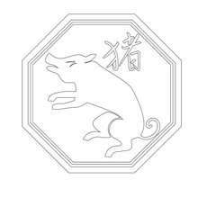 chinese astrology pig coloring page coloring page zodiac coloring pages chinese zodiac