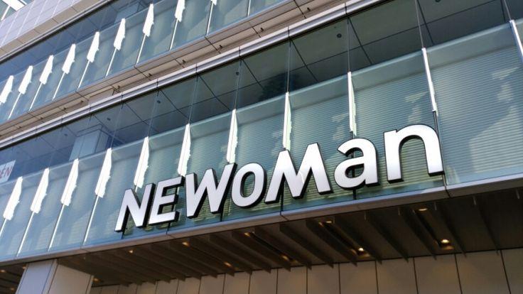 魅力を再発見。新宿新南口でイルミネーションもショッピングも楽しめる♡|MERY [メリー]