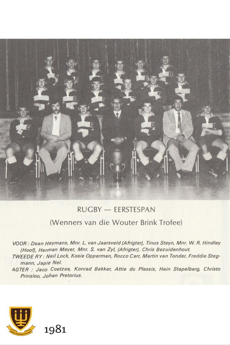 1ste rugbyspan 1981