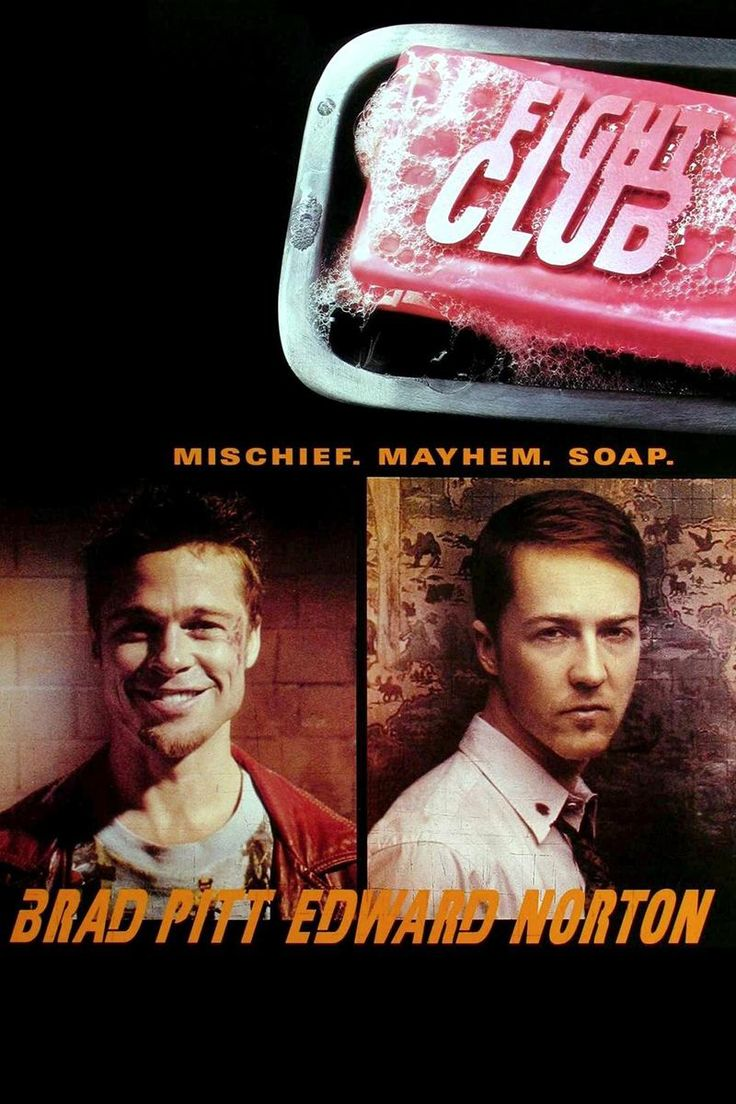 What is a common theme between two movies, Fight Club and American Beauty?