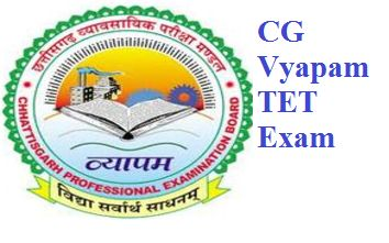 CG TET Answer Key 2016 17th July, cgvyapam TET 2016