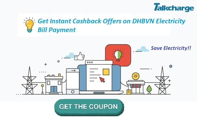 TalkCharge provides best cashback offers and discounts on