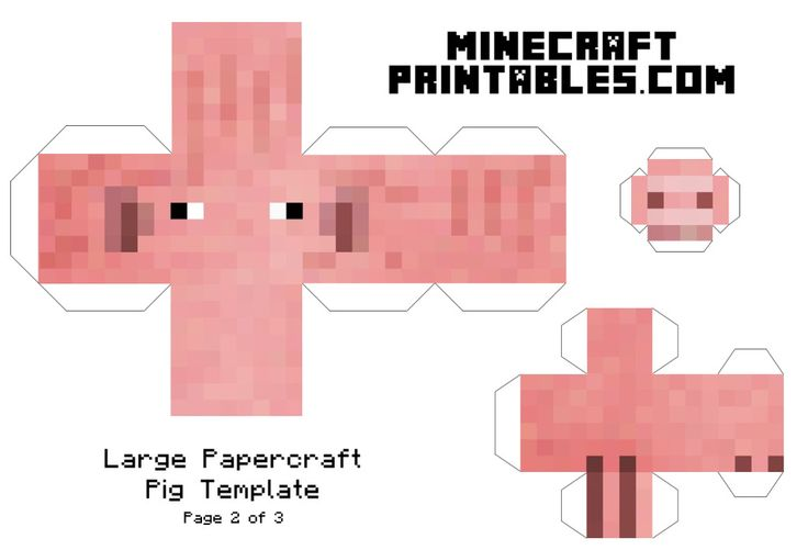 Minecraft printable papercraft pig large 1 stuff to make for Minecraft cut out templates