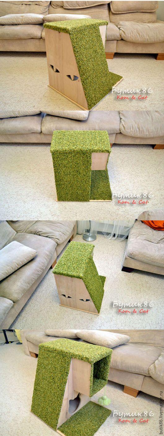 Дом для красивых кошек котов котят – купить в интернет-магазине на Ярмарке Мастеров с доставкой