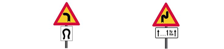 σηματα κοκ - Όλα τα σήματα του ΚΟΚ - Πρόσθετες πινακίδες 0