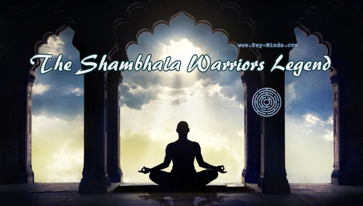 It is at this time of great turmoil and fear that the kingdom of Shambhala arises. And from this kingdom come warriors to overthrow the purveyors of hate and weapons.