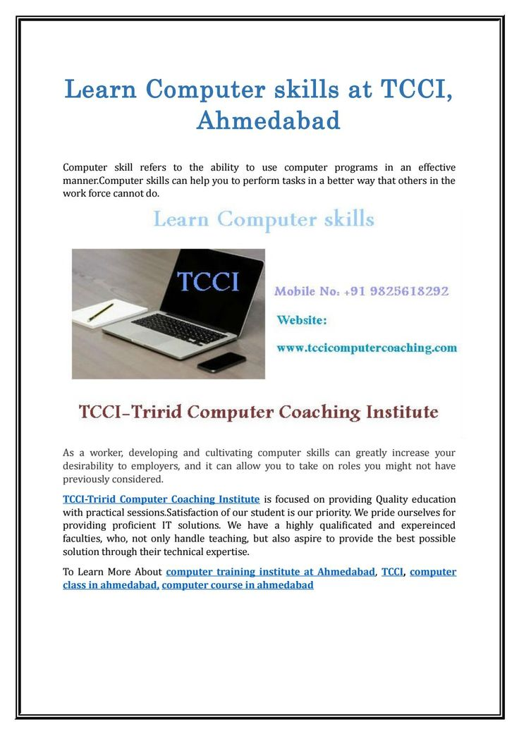 Learn computer skills at tcci, ahmedabad