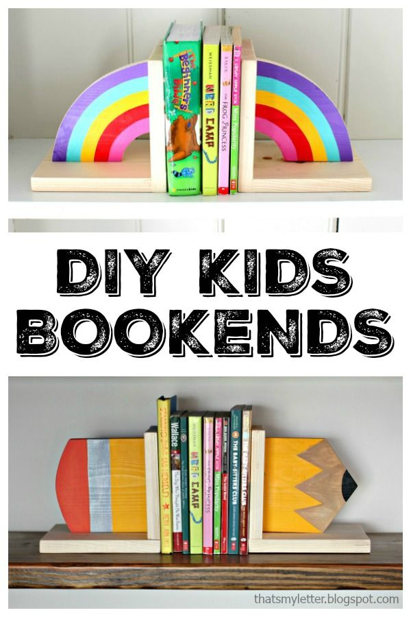 DIY Kids Bookends | That's My Letter | Bloglovin'