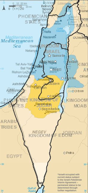 Map of Israel/Palestinian Territories Overlaid Onto Map of Ancient Israel