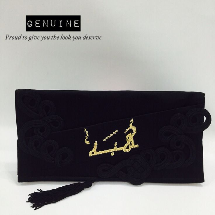 Heba Clutch002 - Code:- G0076 Get ready for the upcoming occasions with customized clutch designed in unique font for your name in Arabic or English & colors of your choice