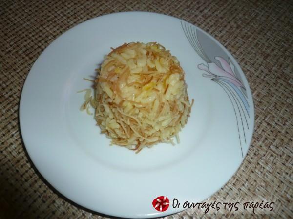 Ρύζι με σαφράν, τηγανητό φιδέ και ρόδι #sintagespareas