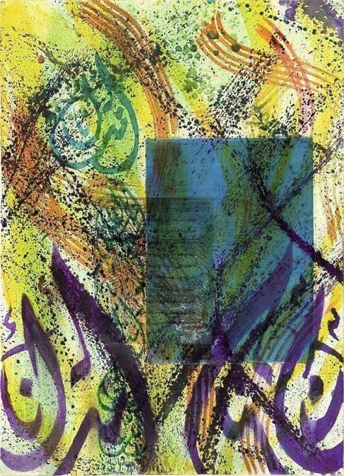 Cada línea, cada curva, cada punto es arte. 28 formas distintas, una por cada letra que compone su abecedario. La caligrafía árabe  tiene una gran importancia en el mundo islámico en donde es considerado un arte. Ahora, después de años en la sombra, resurge y lo hace en pinturas y esculturas. Con ellas crean formas, cuerpos, caras, animales o, en algunas ocasiones, palabras.