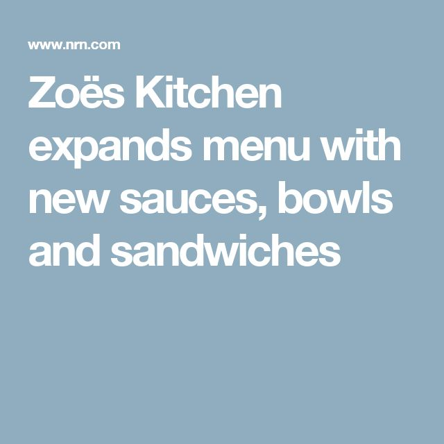 25 Best Ideas About Zoes Kitchen On Pinterest Carrot