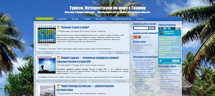 - Линьяно - один из лучших курортов Адриатики  - http://turizm-puteshestvuem.ru/news/linyano-odin-iz-luchshix-kurortov-adriatiki.html