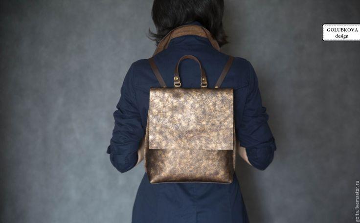 Купить Рюкзак городской, из кожи бронзового цвета. - коричневый, бронзовый цвет, рюкзак женский