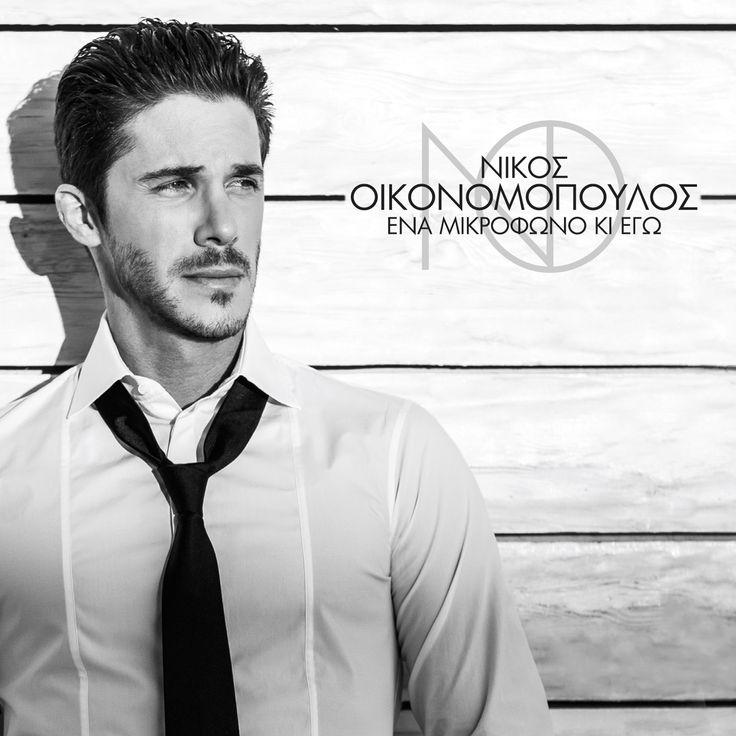 Νίκος Οικονομόπουλος - Ένα Μικρόφωνο Κι Εγώ [Album]