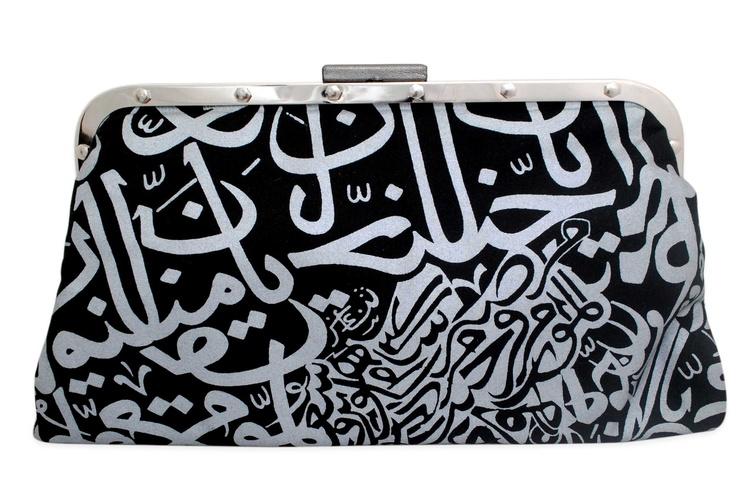 typography by Nazeeka @ UrbanSouq