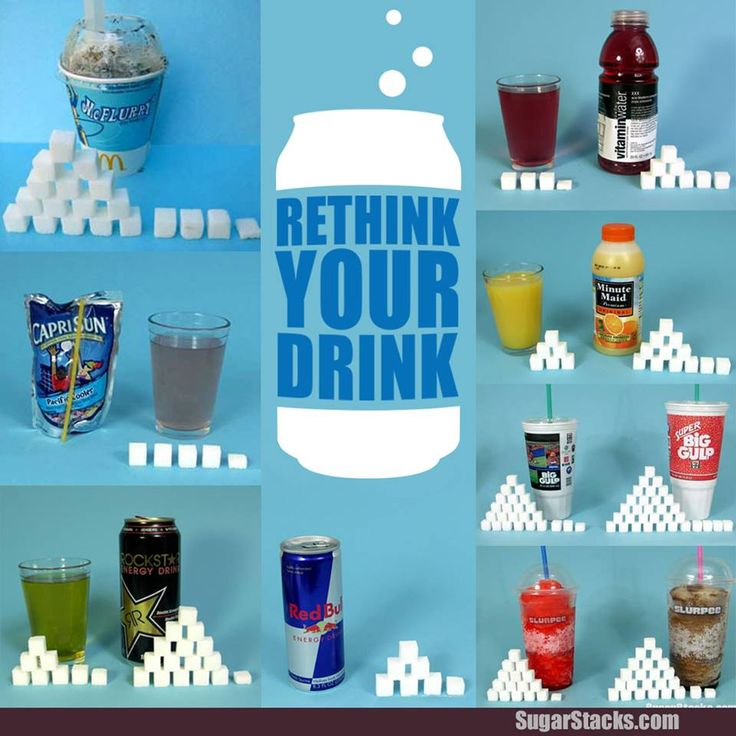 Look at those sugar stacks! Be sure to rethink your drink and rinse, rinse, rinse!