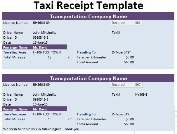 Printable Taxi Receipt Template Excel Receipt Template Templates Taxi