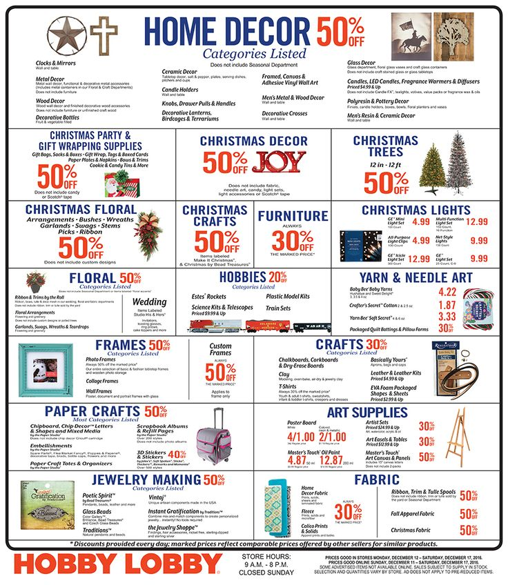 Hobby Lobby Weekly Ad December 11 - 17, 2016 - http://www.olcatalog.com/grocery/hobby-lobby-weekly-ad.html