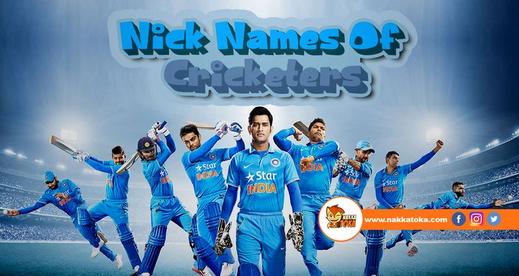 Nick Names Of Our Favorite Cricketers