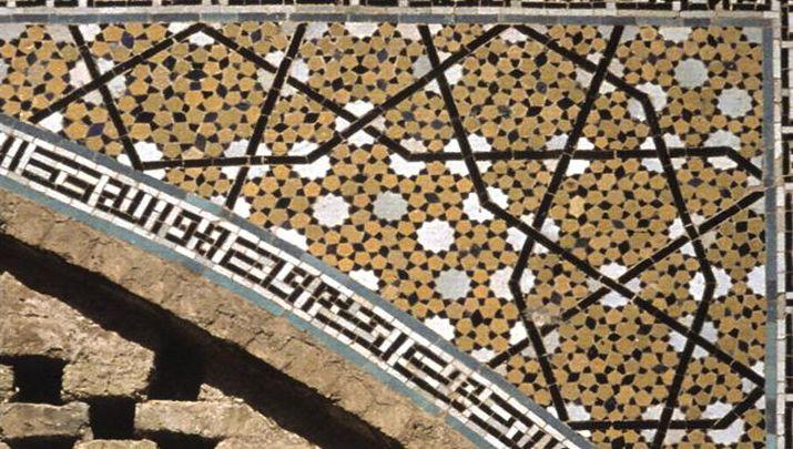 Biliyor muydun ? /// Orta Çağ İslam Sanatındaki Şaşırtıcı Geometri