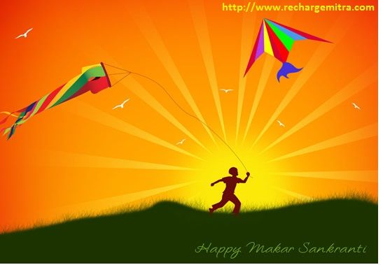 On this #festive #occasion, #wishing that your day is filled with sweet #surprises. Happy Makar sankranti! #Makarsankranti