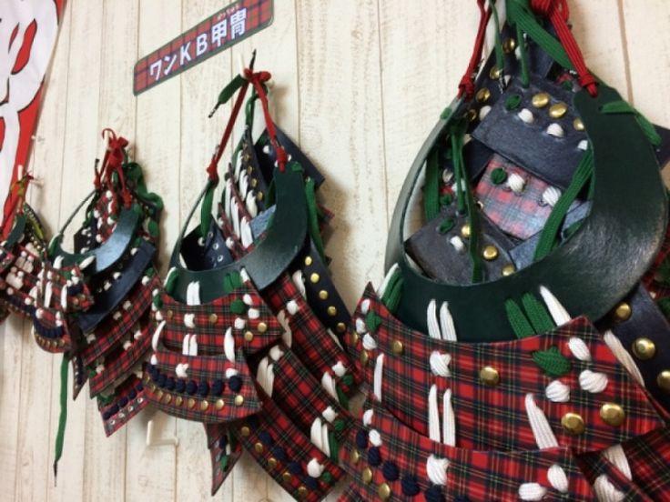 Aluguel de fantasia de samurais para animais no Japão