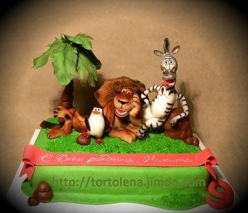 Торт Мадагаскар