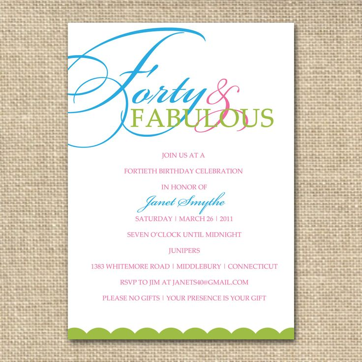 Swap Party Invitation Wording Image collections - invitation ...