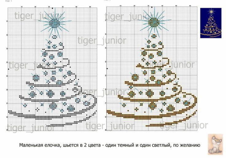 Gallery.ru / Фото #9 - Новый год (схемы) 2 - Olgakam