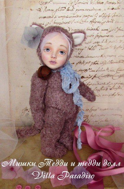 Teddy dolls from Villa Paradiso - http://arthandmade.net/villa.paradiso  Teddy, bear, teddy bear, doll, teddy doll, toy, collectible toy, gift, original gift, teddy artist, handmade, craft, тедди, мишка, мишка тедди, кукла, кукла тедди, купить куклу, купить мишку, игрушка, коллекционная игрушка, подарок, оригинальный подарок, художник, ручная работа