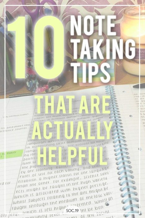 10 Note Taking Tips That Are Actually Helpful #college #collegelife great guide for school work