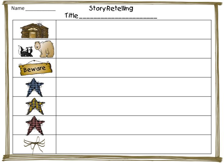 First Grade Wow: retelling rope-camping themed!