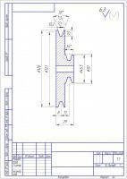 ТВ-16 и MN80: чертежи, эскизы, рисунки, шильды и таблички из разных тем: Шкив ЭД.jpg