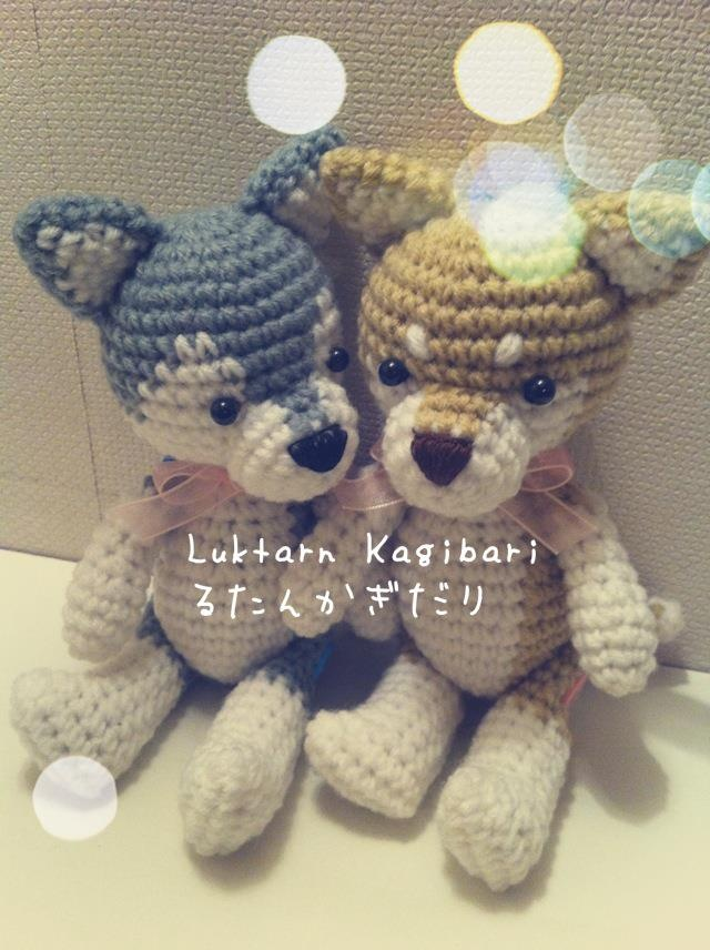 1000+ images about crochet husky on Pinterest Siberian ...