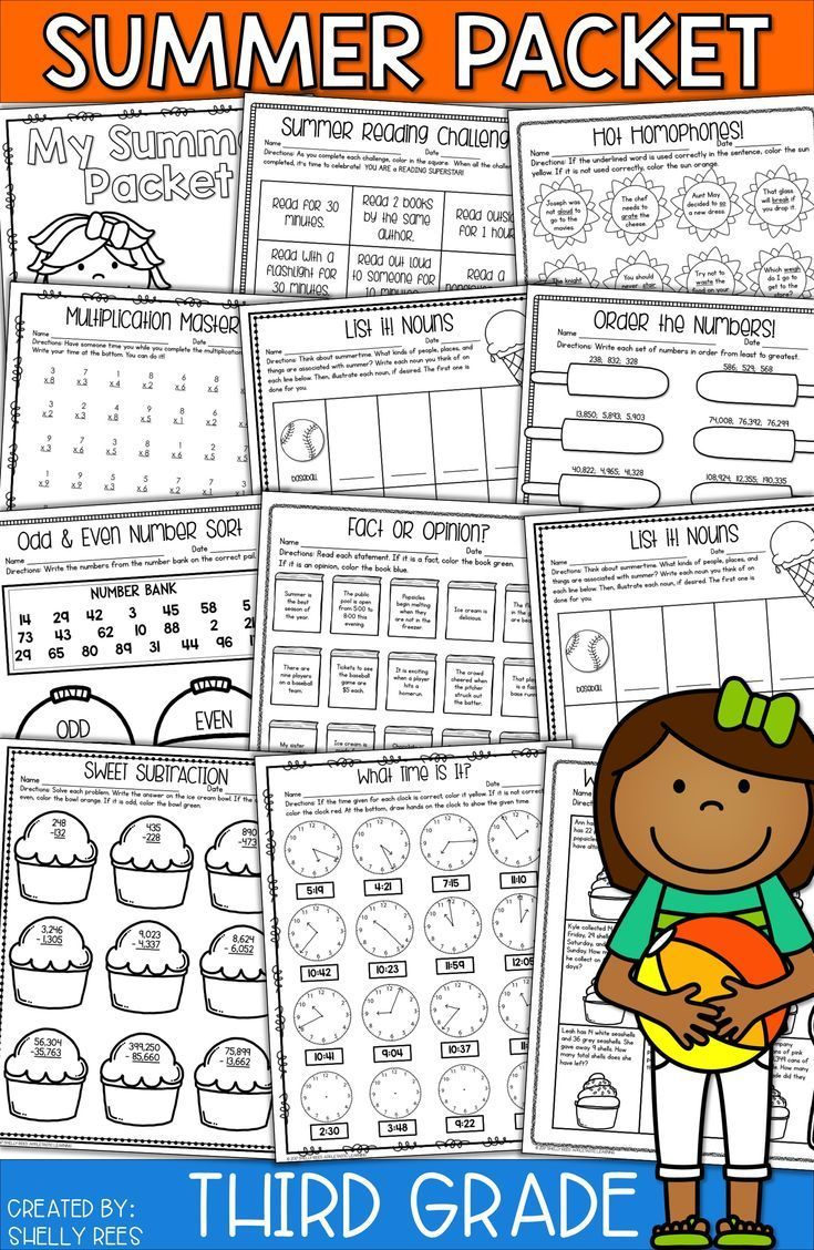 3rd Grade Summer Packet   Summer Packet for 3rd Going to 4th Grade   Summer  math [ 1128 x 735 Pixel ]