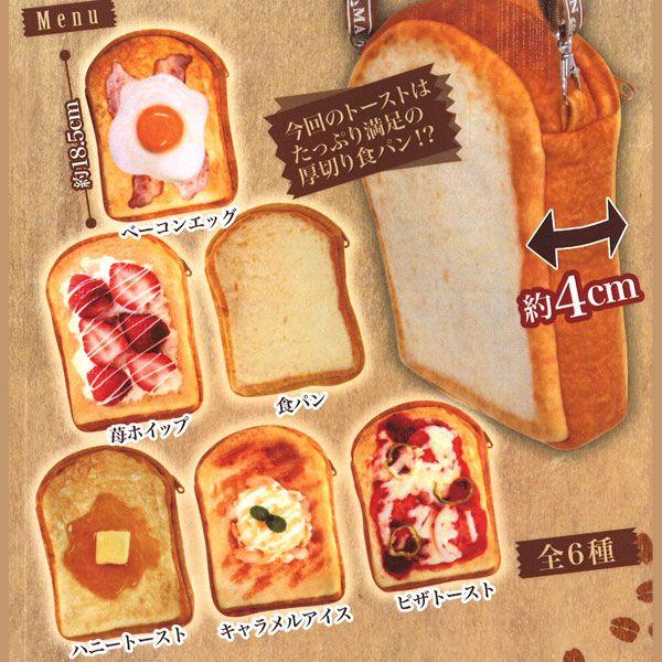 【楽天市場】本物そっくり!まるでパンみたいなショルダーポーチ 全6種(食パン・ハニートースト・ベーコンエッグ・ピザトースト・苺ホイップ・キャラメルアイス)パン ぱん バッグ:Goods Store×MONOLOG
