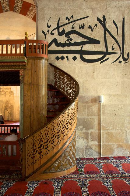 Edirne, Old Mosque (Eski Camii)