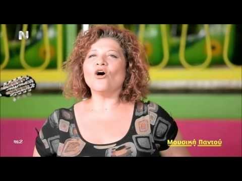 Γιώτα Νέγκα - Το δίκιο μου (Νέο τραγούδι - 2014) Live - YouTube