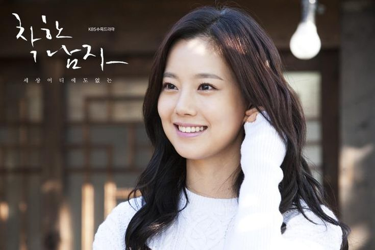 Moon Chae Won's official photo of Best still cut in 'Nice Guy' Episode 10…