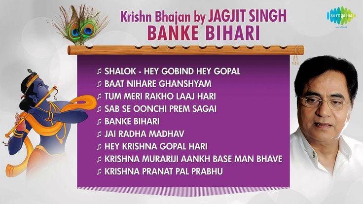 Banke Bihari - Jagjit Singh - Krishn Bhajan - Krishna Janmashtami Songs