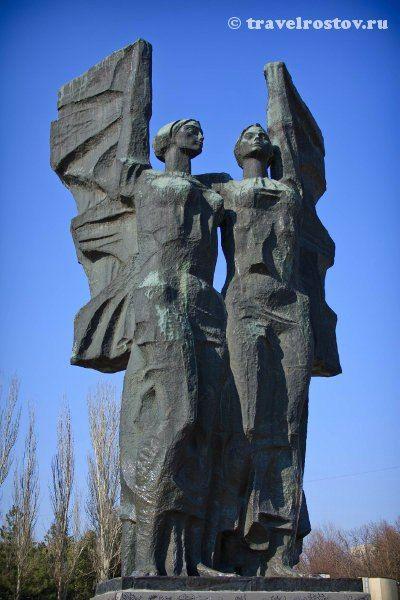 Лесбиянки, Ростов-на-Дону