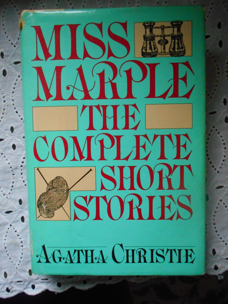 """Agatha Christie's """"Marple The Complete Short Stories."""" Hardcover and DJ 1985. by MarginaliaBooks on Etsy"""