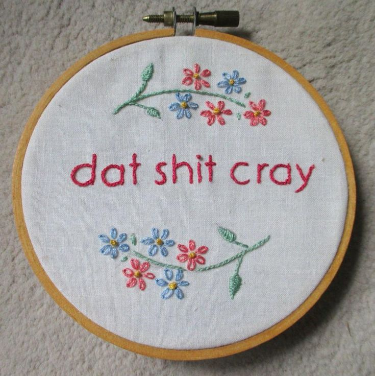 15 Rap Lyric Embroideries That Everyone Needs to See!